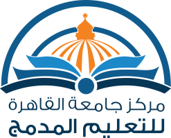 Moodle Blended Learning Cairo University